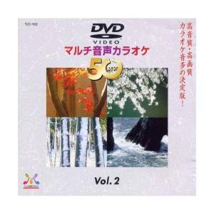 DVD音多カラオケBEST50 Vol.2(TJC-102)(メール便不可) homeshop
