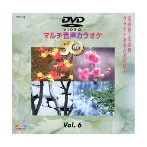 DVD音多カラオケBEST50 Vol.6(TJC-106)(メール便不可) homeshop