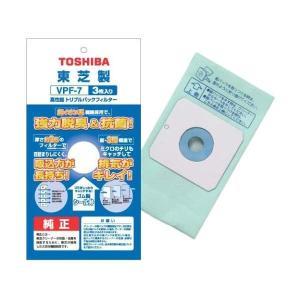 東芝(掃除機用オプション品)VPF-7 高性能トリプル紙パッ...