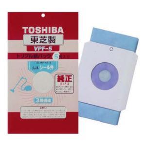 東芝(掃除機用オプション品)VPF-5 トリプル紙パックフィ...