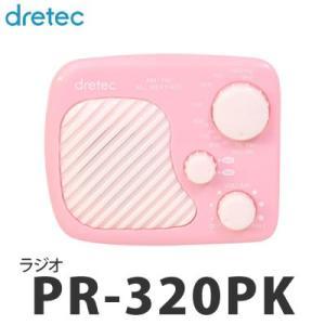 ドリテック(dretec) AM/FM防滴ラジオ PR-320PK ピンク (防災グッズ)(メール便不可) homeshop