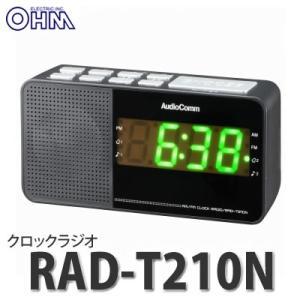 オーム電機 クロックラジオ RAD-T210N ブラック(品番:07-7929)(AM/FM対応)(防災グッズ)(メール便不可) homeshop