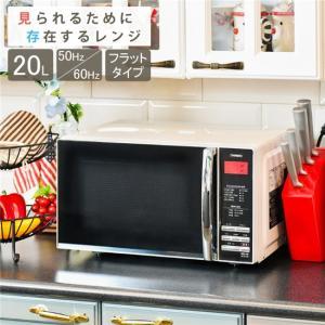 【ホームショッピングオリジナルカラー】 ◆シンプルでオープンキッチンにも映えるデザイン ミラーガラス...
