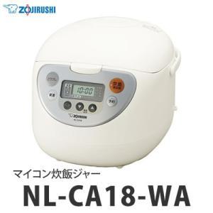 (1升炊き)象印(ZOJIRUSHI) マイコン炊飯ジャー NL-CA18-WA ホワイト (炊飯器)(メール便不可)|homeshop