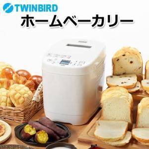 (パン・焼き芋・おもちも作れる)(計量カップ・スプーン付)(送料無料)ツインバード ホームベーカリー PY-E635W(メール便不可)(ラッピング不可)|homeshop
