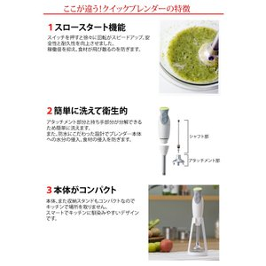 (レシピ付)(つぶす、まぜる、あわだてる)貝印 クイックブレンダーDX DK-5205 (アタッチメント6種類)(KAI)(メール便不可)|homeshop|04