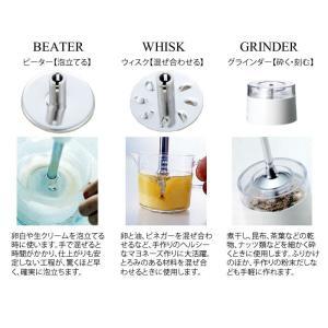 (レシピ付)(つぶす、まぜる、あわだてる)貝印 クイックブレンダーDX DK-5205 (アタッチメント6種類)(KAI)(メール便不可)|homeshop|06