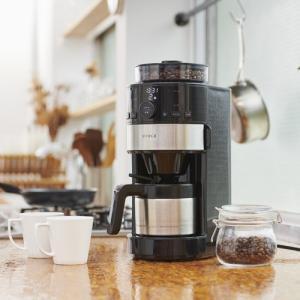シロカ コーン式全自動コーヒーメーカー SC-C122 (メール便不可)(ラッピング不可) homeshop