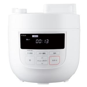 (レシピ付)シロカ 電気圧力鍋 ホワイト SP-4D151W siroca(調理容量2.6L) (メール便不可)(ラッピング不可) homeshop