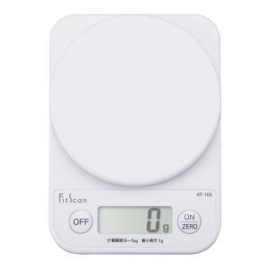TANITA(タニタ) デジタルクッキングスケール KF100WH 収納しやすいコンパクトサイズ(KF-100)(メール便不可)|homeshop|02