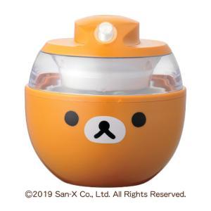 (かわいいリラックマフェイス)貝印 アイスクリームメーカー リラックマ DN-0214 コンパクトサイズ(メール便不可) homeshop
