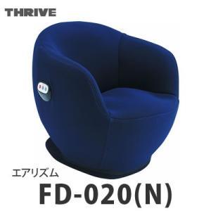 THRIVE(スライヴ) エアリズム FD-020N ネイビ...