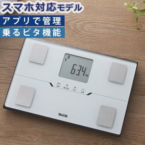 Bluetooth通信 TANITA(タニタ) 体組成計 BC-768-WH(BC768WH) パー...