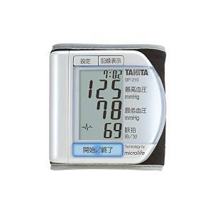 【送料無料】TANITA(タニタ) デジタル血圧計 手首式 パールホワイト BP-210-PR(メール便不可)|homeshop