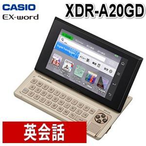 (英会話学習機)カシオ EX-word RISE XDR-A...
