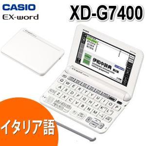 (名入れ対応可)カシオ 電子辞書 EX-word XD-G7...