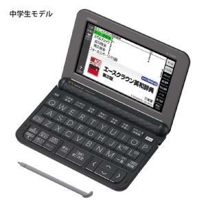(名入れ対応可)カシオ 電子辞書 EX-word XD-Z3800BK ブラック 中学生モデル 2018年モデル XDZ3800 (メール便不可)