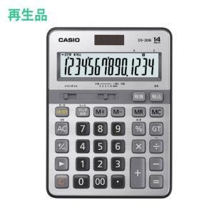 (メーカー再生品)カシオ 本格実務電卓 DS-3DB 14桁 (メール便不可)|homeshop