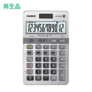 (メーカー再生品)カシオ 本格実務電卓 JS-20DB-N  12桁 (メール便不可)|homeshop