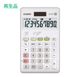 (メーカー再生品)カシオ W税率電卓 JW-100T-N 10桁 (メール便不可)|homeshop