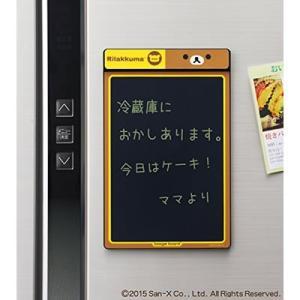 【書いた内容が保存できる】【リラックマモデル】キングジム 電子メモパッド リラックマブギーボード BB-1RK 【メール便不可】 homeshop