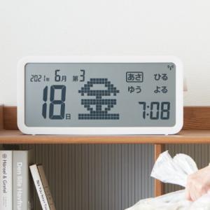 デジタルカレンダー アラーム付き キングジム デジタル日めくりカレンダー AM60 アレマ(ラッピング不可)|ホームショッピング