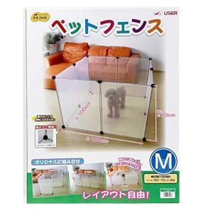 ユーザー ペットフェンスMサイズ 50cm×70cm×8枚 U-Q030(メール便不可)|homeshop