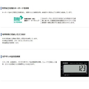 カシオ SE-G1-WE ホワイト 電子レジスター 4部門 サーマルプリンタ LCD表示 CASIO (メール便不可)|homeshop|03