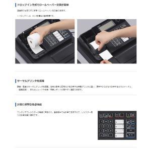 カシオ SE-G1-WE ホワイト 電子レジスター 4部門 サーマルプリンタ LCD表示 CASIO (メール便不可)|homeshop|04