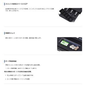 カシオ SE-G1-WE ホワイト 電子レジスター 4部門 サーマルプリンタ LCD表示 CASIO (メール便不可)|homeshop|05