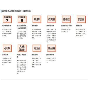 カシオ SE-G1-WE ホワイト 電子レジスター 4部門 サーマルプリンタ LCD表示 CASIO (メール便不可)|homeshop|06