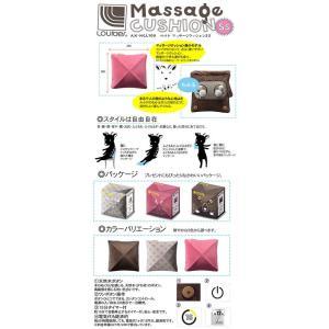 アテックス(マッサージ器)ルルド マッサージクッションSS AX-HCL108 (カラー選択可)(メール便不可)(ラッピング不可)|homeshop|02