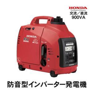 (HONDA(ホンダ)/発電機)防音型インバーター発電機 EU9IT1JN3 900VA(交流/直流...