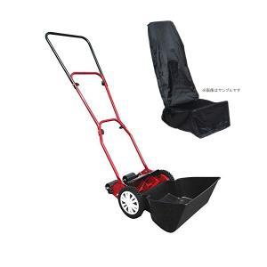 (芝刈機)キンボシ GSナイスバーディーモアー GSB-2000N+専用カバー付 (芝刈り機) homeshop