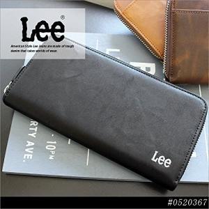 (長財布) Lee (リー)メンズ  ラウンドファスナー 0520367 ブラウン 財布|homeshop|02
