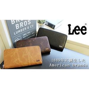 (長財布) Lee (リー)メンズ  ラウンドファスナー 0520367 ブラウン 財布|homeshop|03