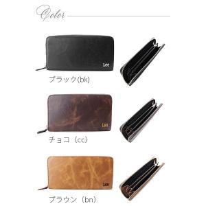 (長財布) Lee (リー)メンズ  ラウンドファスナー 0520367 ブラウン 財布|homeshop|07