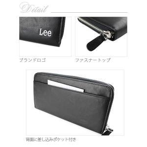 (長財布) Lee (リー)メンズ  ラウンドファスナー 0520367 ブラウン 財布|homeshop|08