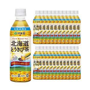 伊藤園 北海道とうきび茶 500ml 1ケース(24本入り) 北海道 限定 ソフトドリンク お茶 とうもろこし茶(ラッピング不可)(メール便不可)|homeshop