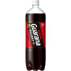 (北海道限定)キリン ガラナ 1500ml×8本 ペットボトル