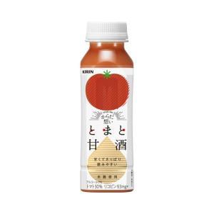 米麹の甘酒をトマトで割ることで甘さをさっぱり仕上げ、隠し味に塩をひとつまみ入れた、自然でシンプルなお...