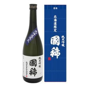 (日本酒)(北海道の地酒)国稀 北海道限定 純米吟醸 720ml 日本酒 辛口 (化粧箱付き)(メール便不可)(タンブラー 酒器) homeshop