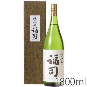 福司酒造 純米吟醸 福司 1800ml 日本酒/辛口(メール便不可) homeshop