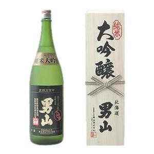 (日本酒)(北海道の地酒)男山 純米大吟醸 1800ml 旭川の地酒 高級木箱付き(お歳暮 ・ ギフト)(メール便不可) homeshop