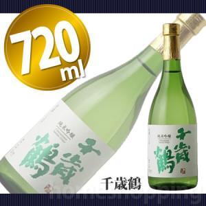 日本清酒(日本酒)千歳鶴 純米吟醸 720ml(メール便不可) homeshop