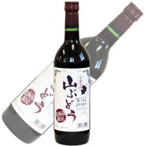 (北海道限定)北海道ワイン おたる 山ぶどう 720ml 赤ワイン やや甘口(メール便不可) homeshop