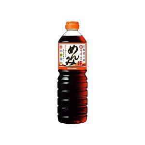 北海道限定 キッコーマン めんみ 1000ml 和風調味料(メール便不可)(1L)