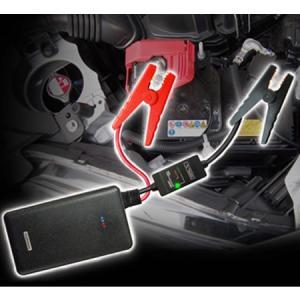 カシムラ ジャンプスターター 5400mAh (KD151) 12V車専用(カー用品)(メール便不可)|homeshop|02