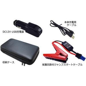 カシムラ ジャンプスターター 5400mAh (KD151) 12V車専用(カー用品)(メール便不可)|homeshop|06