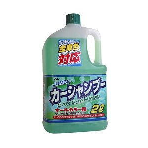 古河薬品工業 ジャンボカーシャンプー オールカラー用 2L (商品コード:21-022) (ラッピン...